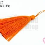 พู่ไหมเทียม สีน้ำตาลออกส้ม 7.5ซ.ม(1ชิ้น)