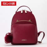 กระเป๋าเป้ Axixi พร้อมส่ง รหัส NM11978 สีแดง มีพู่ห้อย น่ารักค่ะ