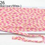เชือกถักเปีย สีเหลือง-ชมพู กว้าง 10มิล(1หลา/90ซม.)