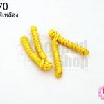 กระดุมจีน ตัวหนอน สีเหลือง (4ชิ้น/2คู่)