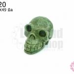 หินอาเกต สีเขียว หัวกระโหลก 31X49มิล (1ชิ้น)