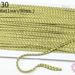 เชือกถักเปียไหมเทียม สีเขียวขี้ม้า กว้าง 5มิล(1หลา/90ซม.)