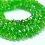 คริสตัลจีน สีเขียวอ่อนใบตอง ทรงซาลาเปา ขนาด 6 มิล ยาว 18.5 นิ้ว มี 99 เม็ด