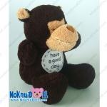 ตุ๊กตา ลิงนั่ง กู๊ดเดย์ ผ้าขนหนู เล็ก-11นิ้ว