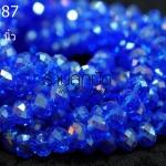 คริสตัลจีนทรงซาลาเปาสีน้ำเงิน 8 มิล ปกติเส้นละ 150 บาท ลดเหลือ 80 บาท ความยาว 17 นิ้ว จำนวน 70 เม็ด