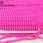 ปอมเส้นยาว (เล็ก) สีชมพูเข้ม กว้าง 1ซม(1หลา/90ซม)