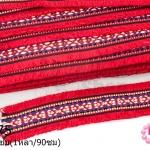 ผ้าแถบลายชนเผ่า สีแดง กว้าง 4.5ซม(1หลา/90ซม)