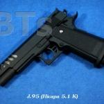 ปืนอัดลมรุ่น J.95 (Kimer Eclips Sports)