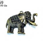 จี้รูปช้าง สีทองเหลือง 35X49 มิล (1ชิ้น)