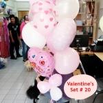 วาเลนไทน์ Valentine's Set # 20 *สามารถเลือกเปลี่ยน สีได้ตามความต้องการ*