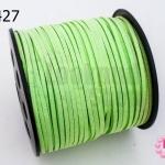 หนังชามัวร์(หนังแบน) สีเขียวอ่อน (1ม้วน/100หลา)