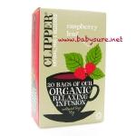 ชาใบราสเบอร์รี่ออร์แกนิค (Organic Raspberry Leaf Tea) - CLIPPER