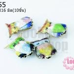 ลูกปัดกังไส นกฮูก คละสี 14X16มิล(10ชิ้น)
