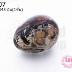 หินมูไคล์ 35X45มิล (1ชิ้น)