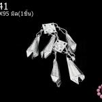 แผ่นนิเกิล สี่เหลี่ยมคู่ ระย้า 15X95มิล(1ชิ้น)