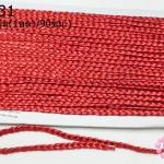 เชือกถักเปียไหมเทียม สีแดงสด กว้าง 5มิล(1หลา/90ซม.)