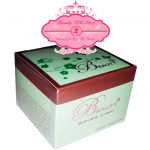 บิวตี้ทรี สไปรูลิน่า (ขนาด 15 กรัม) : Spirulina Cream