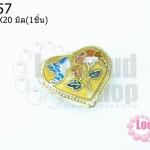 ลูกปัดกังไส หัวใจ สีเหลือง 19X20มิล(1ชิ้น)