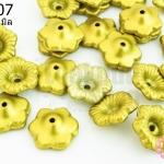 ลูกปัดพลาสติก สีทอง ดอกไม้ 11มิล(1ขีด/440ชิ้น)