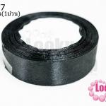 ริบบิ้นผ้าซาติน สีดำ 25มิล(1ม้วน)