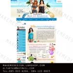ผลงานออกแบบตกแต่งร้านค้าออนไลน์ ร้าน xuplady.com จำหน่าย ชุดว่ายน้ำใซต์ใหญ่ สนใจ แต่งร้านค้าออนไลน์ 085-022-4266