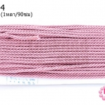 เชือกเกลียว สีกะปิ 4มิล (1หลา/90ซม)
