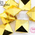 เป็กติดเสื้อ ทรงสี่เหลี่ยม สีทอง 20X20 มิล(10ชิ้น)