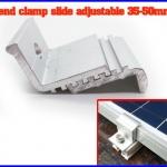 solar End clamp slide adjustable 35-50mm ยึดข้างแผงโซล่าเซลล์ ผลิตจากอลูมิเนียมอัลลอยคุณภาพดี (ไม่รวมน๊อต)