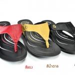 รองเท้า Aerosoft C3802