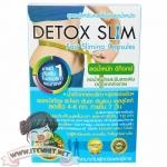 Detox Slim Fast slimming Capsules ลดน้ำหนัก ดีท็อกซ์ by Kaoei ราคาปลีก 70 บาท / ราคาส่งถูกสุด 56 บาท