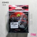 เอ็นไม่ยืด WISDOM สีน้ำตาล #0.20 (1ม้วน/150M)