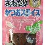 ขนมแมวมารุคัง Marukan ปลาคัทสึโอะสไลด์