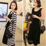 k10099 เดรสคลุมท้องแฟชั่นเกาหลี เดรสตัวในสีดำ+เสื้อตัวนอกสีดำ ผ้านิ่มใส่สบายมากๆ ค่ะ
