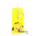 ถุงน้ำแฟชั่นแบบพกพา The Yellow Birds : สีเหลือง PA0013