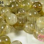 หิน ไหมทอง 18 มิล 35ซม 14เม็ด (เนปาล)