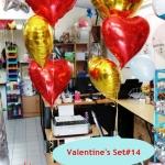 วาเลนไทน์ Valentine's Set # 14 *สามารถเลือกเปลี่ยน สีได้ตามความต้องการ*