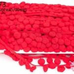 ปอมเส้นยาว สีแดง กว้าง 2ซม(1หลา/90ซม)
