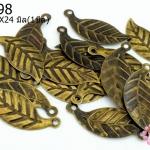 จี้ทองเหลือง ใบไม้ (บาง) 10X24 มิล(1ขีด)