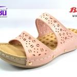 Bata (บาจา) สีชมพู รุ่น5559 เบอร์36-40