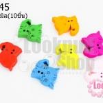 กระดุมไม้คละสี แมวน้อย 15x15 มิล(10ชิ้น)