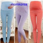 PK74006 กางเกงคนท้องแฟชั่นเกาหลี ลายสมอเล็ก มี 3 สีให้เลือก มีผ้าพยุงท้อง เอวปรับได้ตามอายุครรภ์