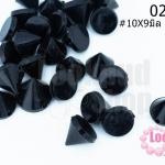 หมุดแหลมสีดำ แบบสอย 10X9มิล (1ขีด/278ชิ้น)
