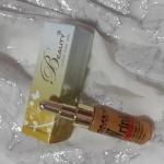 เซรั่มรกแกะผสมทองคำบริสุทธิ์ 5 ml