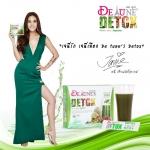 De Tune's Detox เดอ ตูเน่ เอส ดีท็อกซ์ ตัวช่วยง่ายๆ สำหรับคุณ ดีท็อกซ์ รสเมล่อน ช่วยขับล้างสารพิษ ขับไขมัน