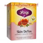 ชาสำหรับการดีท็อกซ์ผิว (Skin Detox Tea) YOGI