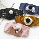 Cartoon Dust Mask_x4