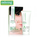 Smooth E White Serum 0.8 oz.