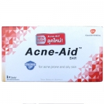 Acne Aid Bar แอคเน่ เอด บาร์ 100 g. สบู่ล้างหน้าทำความสะอาดผิวหน้ามัน และลดโอกาส การเป็นสิว