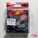 เอ็นไม่ยืด WISDOM สีน้ำตาล #0.30 (1ม้วน/150M)