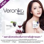 Veronika by medileen อาหารเสริมผิวขาว สวยกระชากวัย วิตามินที่ดีที่สุด 30 ซอง